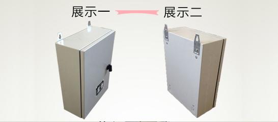 人防熔断器盒展示